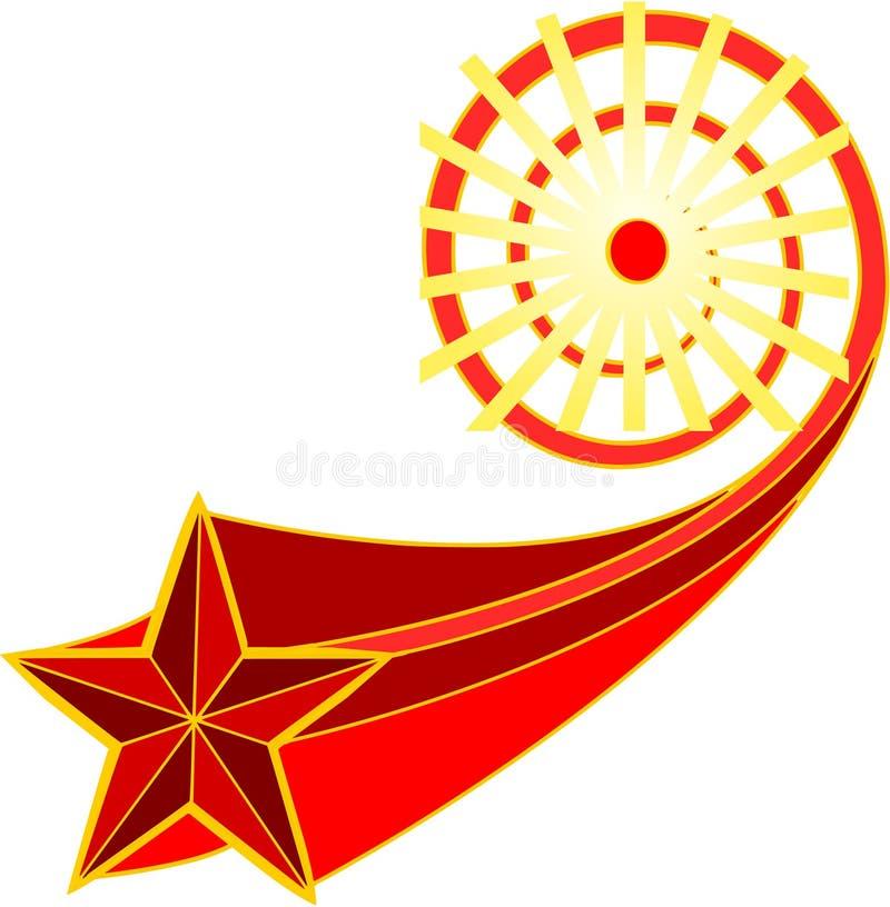 De-vijf-richten-ster-vlieg-van-de-zon stock afbeelding