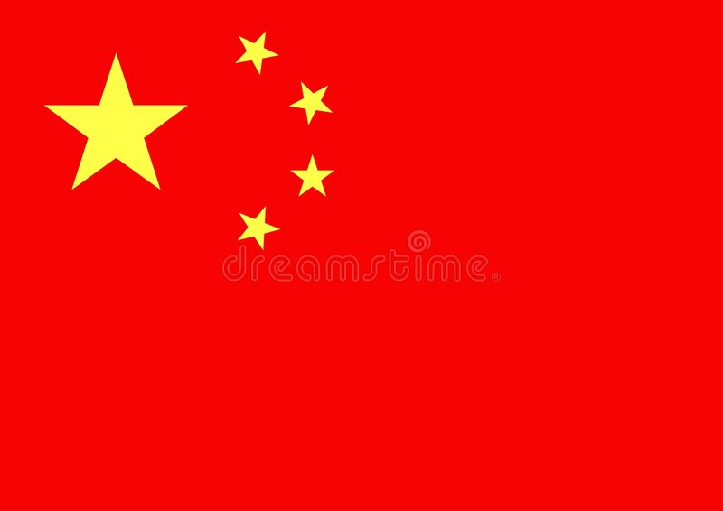 De Vlag van China vector illustratie