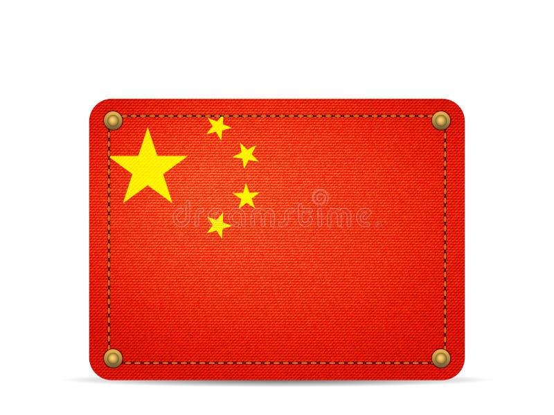 De vlag van denimchina stock illustratie