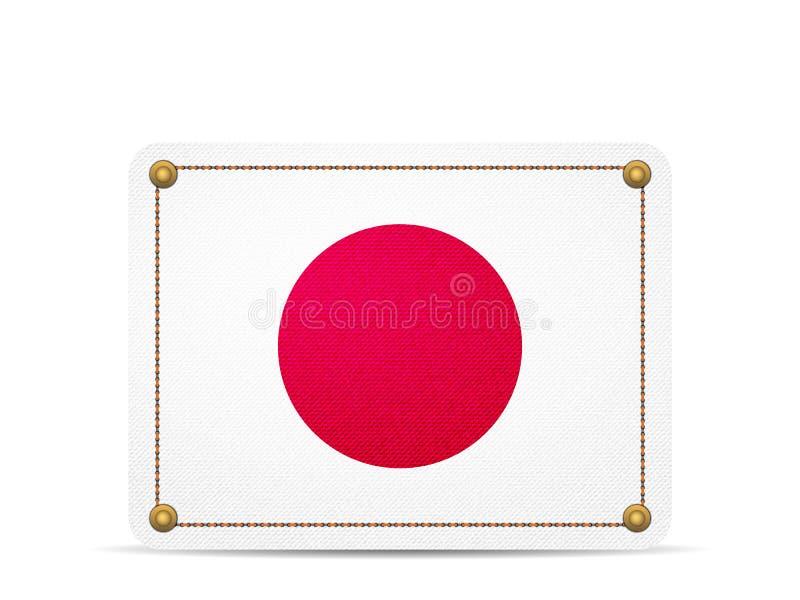 De vlag van denimjapan stock illustratie