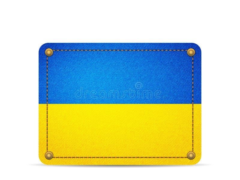 De vlag van de denimoekraïne vector illustratie