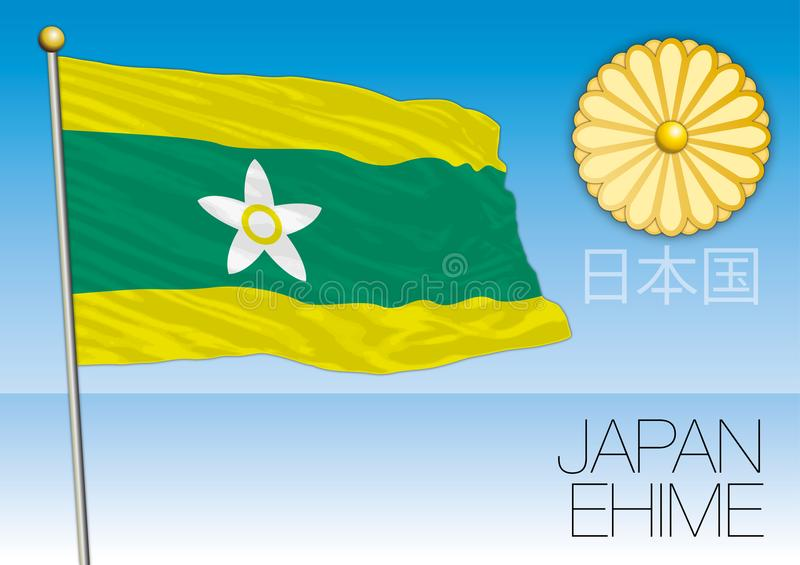 De vlag van de Ehimeprefectuur, Japan stock illustratie