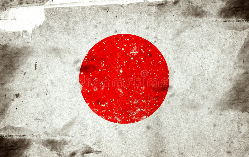 De vlag van Grunge van Japan stock illustratie