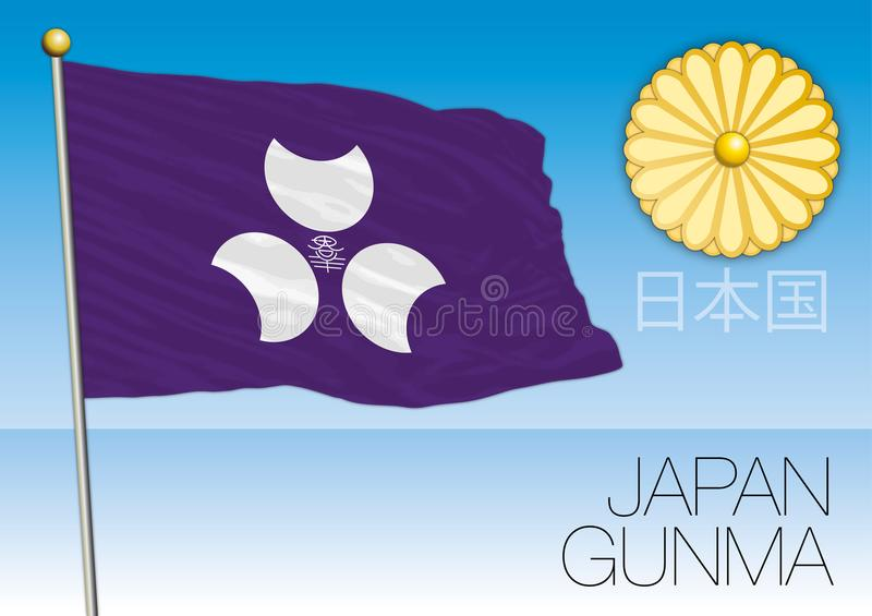 De vlag van de Gunmaprefectuur, Japan stock illustratie