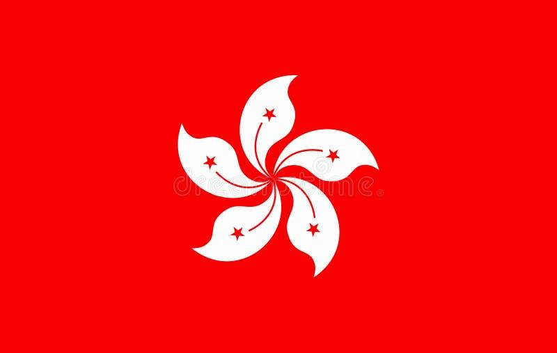 De vlag van Hongkong, officieel Hongkong is een land in Zuid-Azige vector illustratie