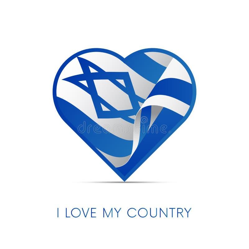 De vlag van Israël in hart Ik houd van mijn land teken Vector stock illustratie