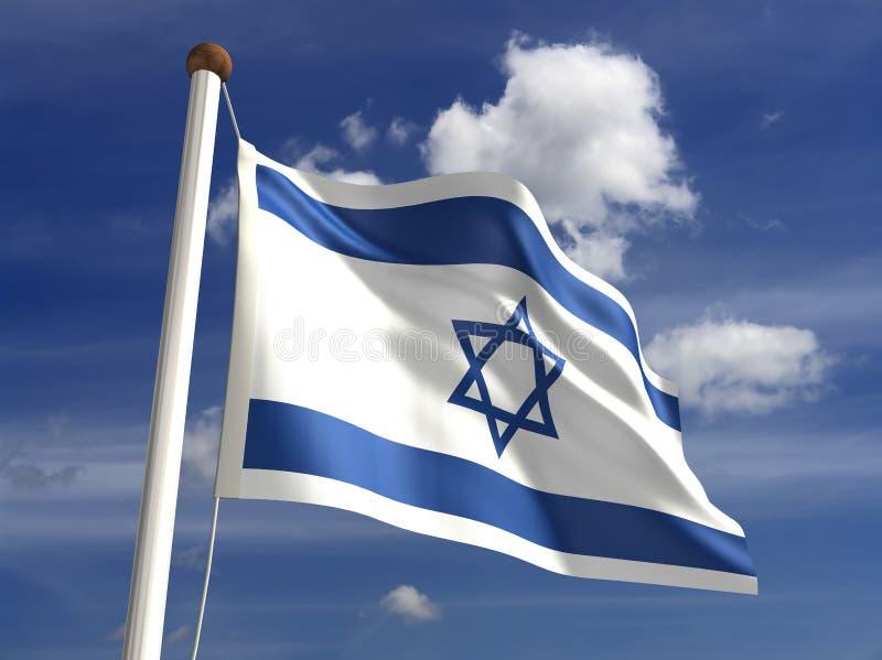 De vlag van Israël (met het knippen van weg) royalty-vrije illustratie