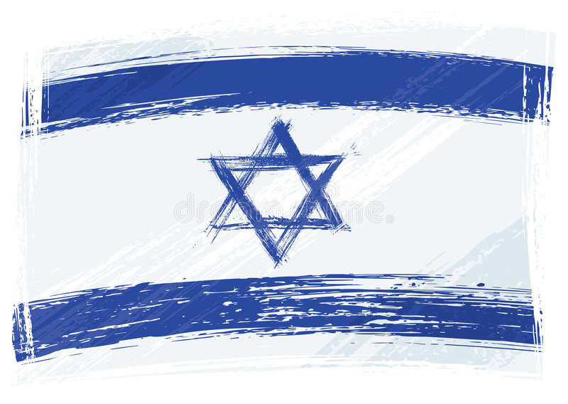 De vlag van Israël van Grunge royalty-vrije illustratie