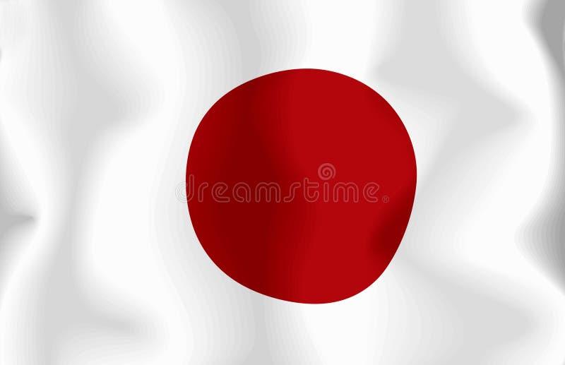 De Vlag van Japan stock illustratie