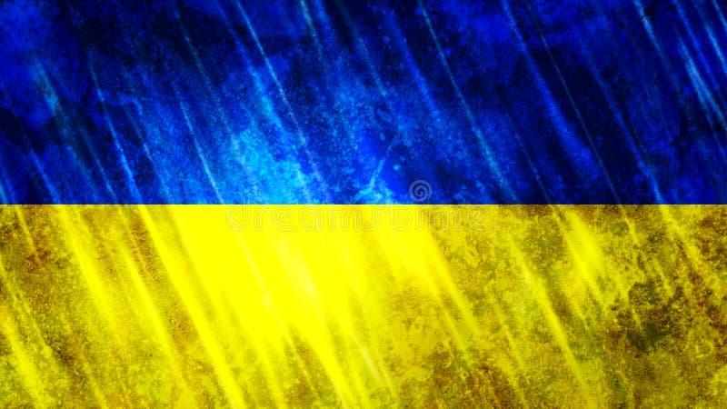 De Vlag van de Oekra?ne vector illustratie
