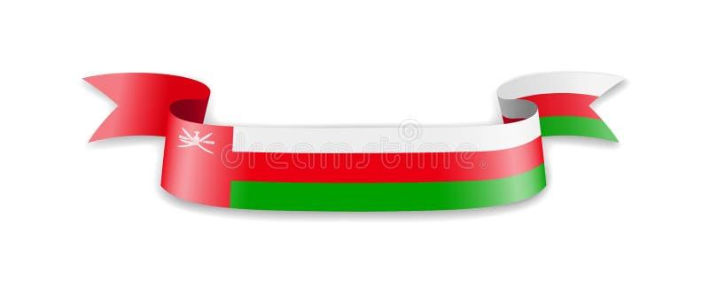 De vlag van Oman in de vorm van golflint vector illustratie