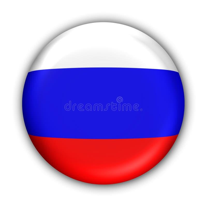 De Vlag van Rusland vector illustratie
