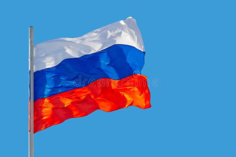 Download De Vlag van Rusland stock afbeelding. Afbeelding bestaande uit ster - 54083205