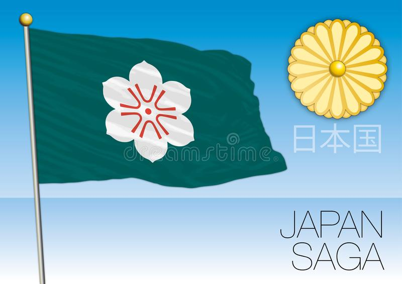 De vlag van de sagaprefectuur, Japan vector illustratie