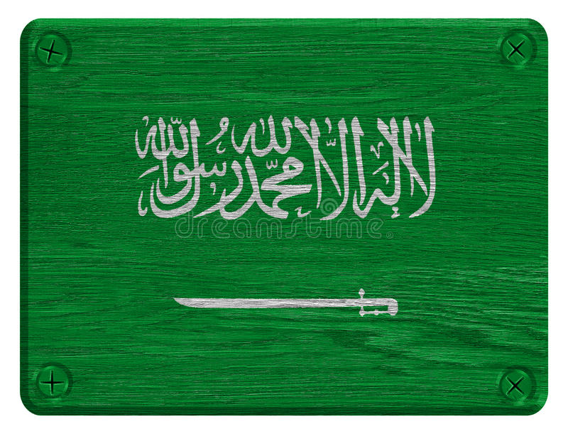 De Vlag van Saudi-Arabië stock foto's