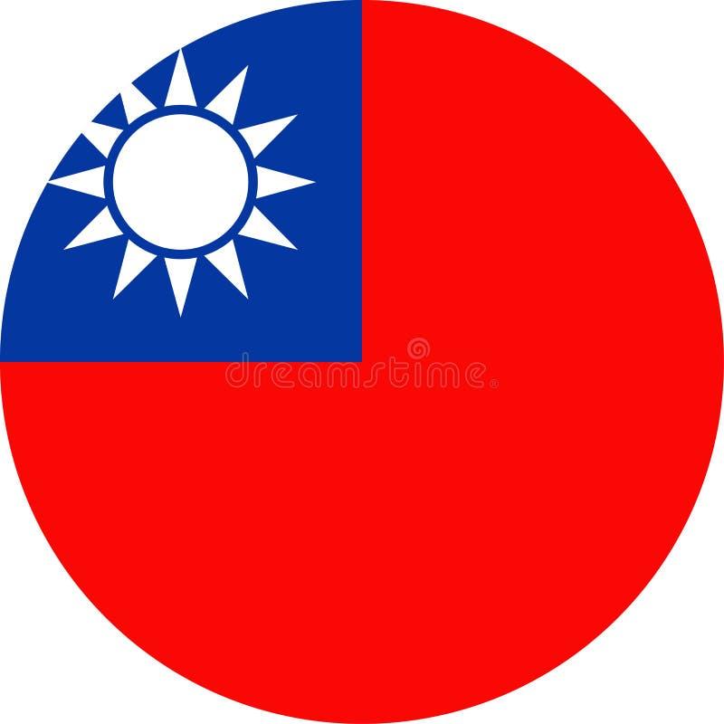Download De Vlag Vector Rond Vlak Pictogram Van Taiwan Stock Illustratie - Illustratie bestaande uit banner, symbool: 107702859
