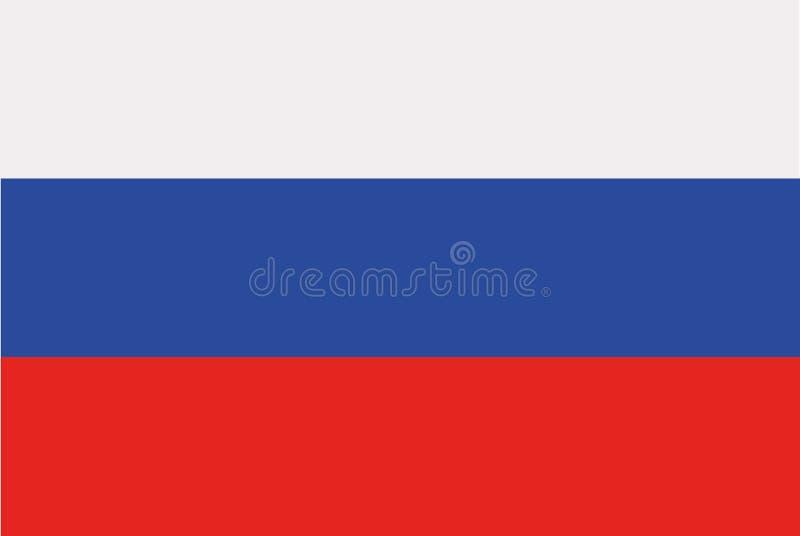 De vlagvector van Rusland vector illustratie