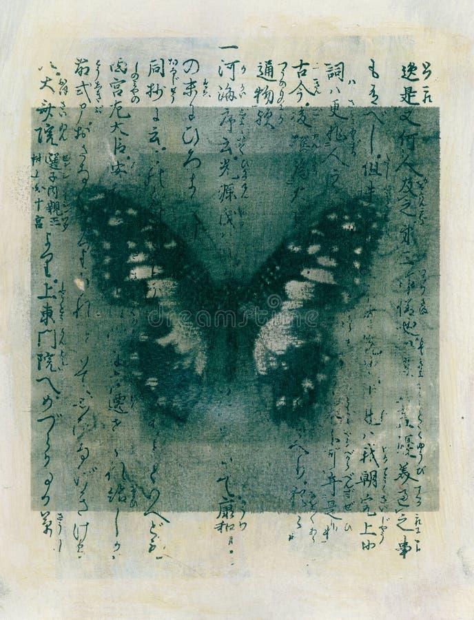 De Vlinder van de kalligrafie royalty-vrije illustratie