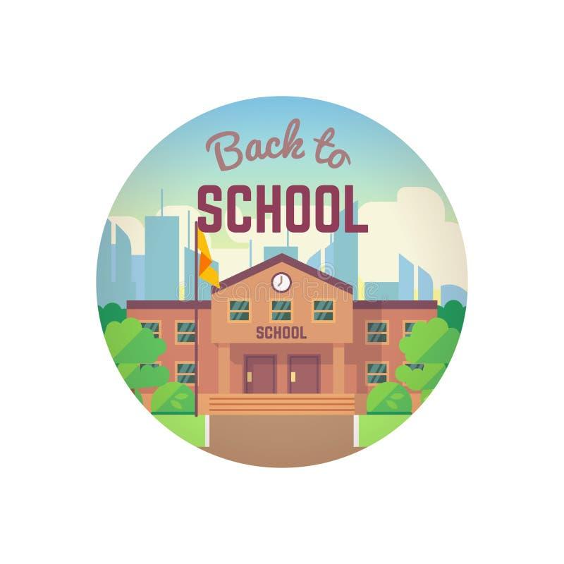 De volta à paisagem e ao prédio da escola da cidade da escola ilustração royalty free