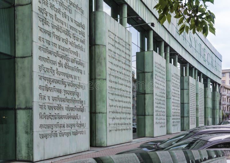 De voorgevel van Universitaire Bibliotheek in Warshau, Polen in Warshau, Polen stock fotografie