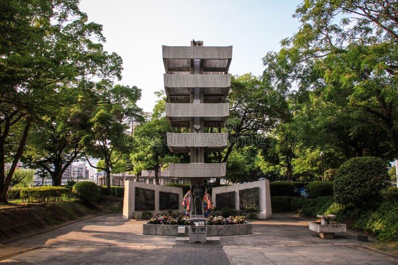 De Vredes Herdenkingsgronden van Hiroshima, Hiroshima, Japan royalty-vrije stock fotografie