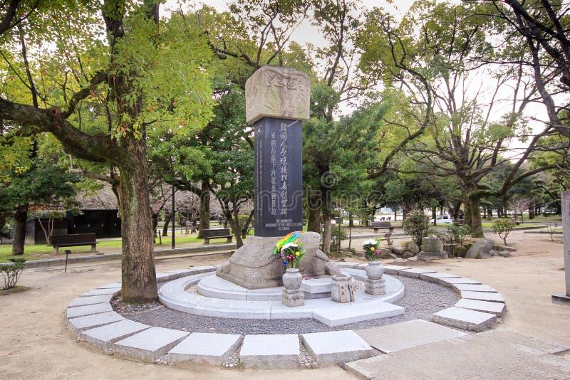 De vredes herdenkingspark van Hiroshima, Japan stock afbeelding