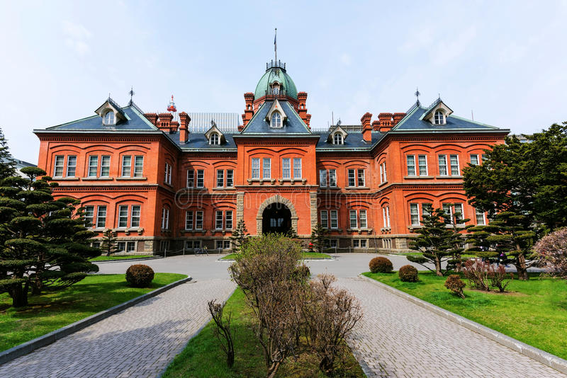 De vroegere bouw van het de overheidsbureau van Hokkaido royalty-vrije stock foto