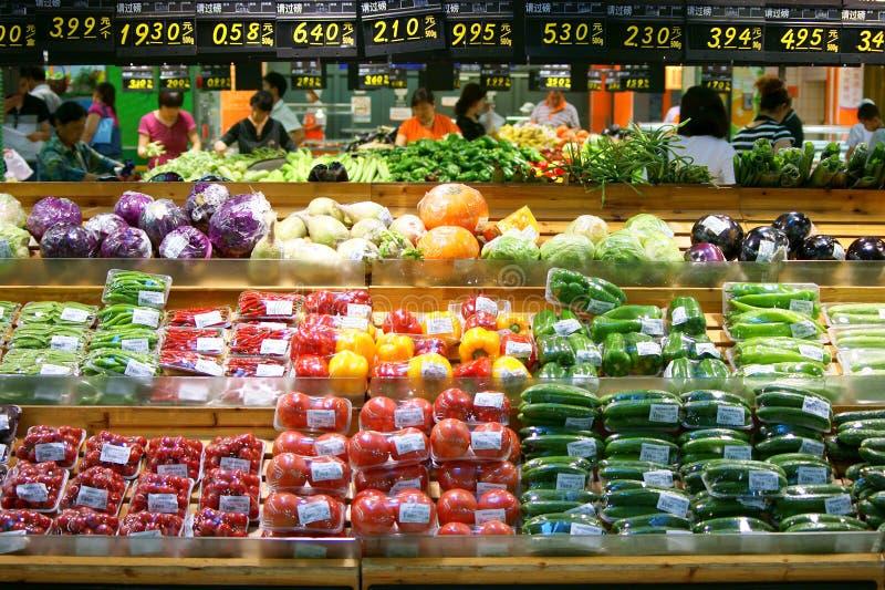 De vruchten en de groenten van de supermarkt royalty-vrije stock foto's