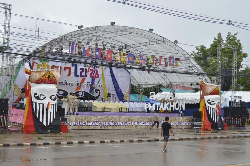 De vue d'EventPhi festival interne 2016 de khon merci photo stock