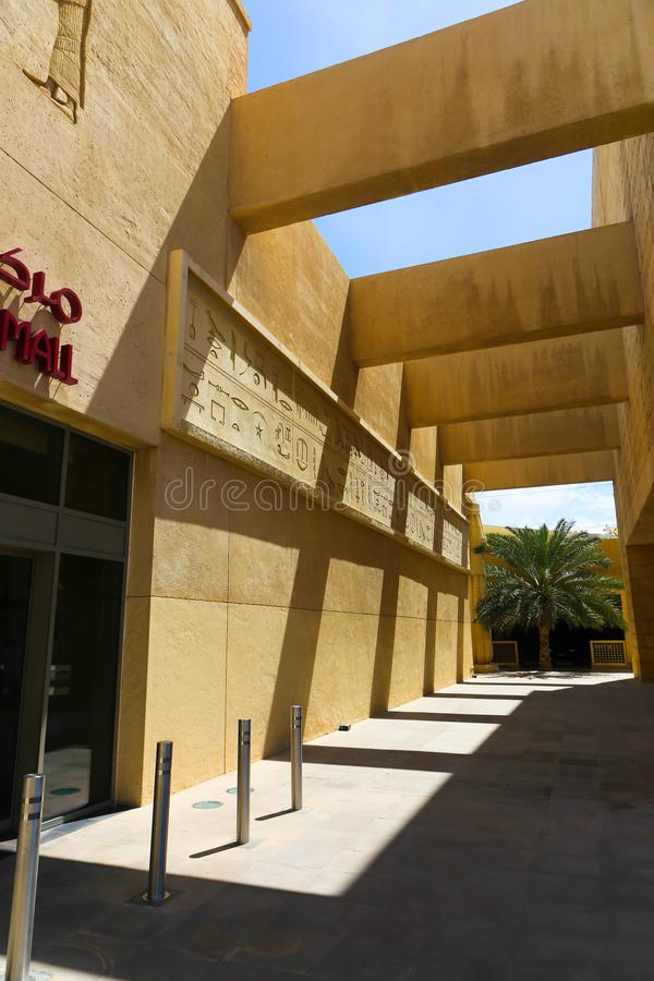 Download De Wandelgalerij Van Battuta Van Ibn In Doubai Redactionele Fotografie - Afbeelding bestaande uit poort, emiraten: 107700162