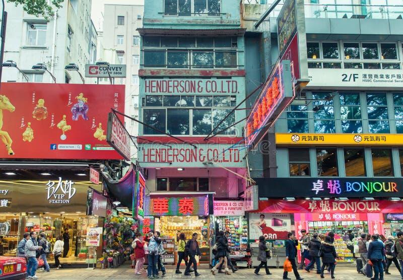 De weg van Haiphong, Hong Kong stock afbeeldingen