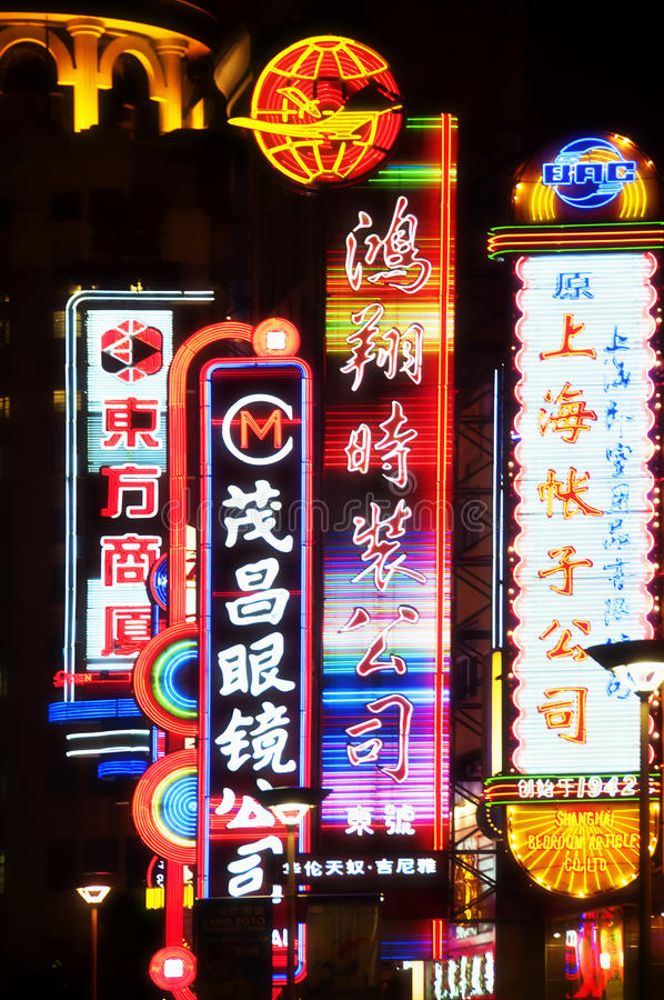 De Weg van Nanjing, Shanghai
