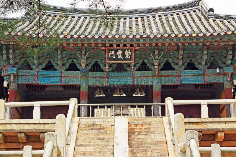 De Werelderfenis van Unesco van Korea - Bulguksa-Tempel stock foto
