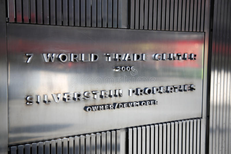 7de Wereldhandelcentrum, Manhattan, New York royalty-vrije stock afbeelding