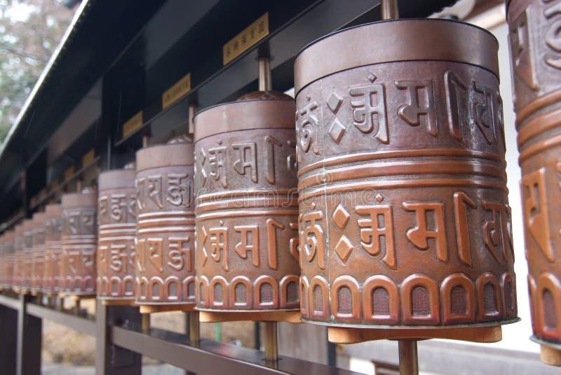 De wielen van Sutra royalty-vrije stock foto's