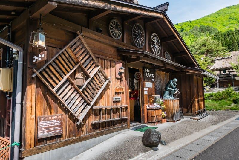 De winkel shirakawa-gaat binnen stock foto's
