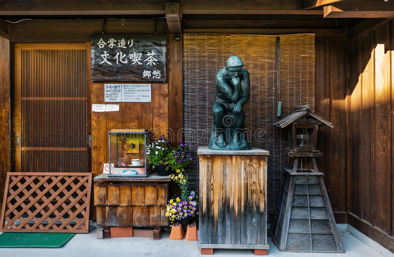 De winkel shirakawa-gaat binnen royalty-vrije stock foto