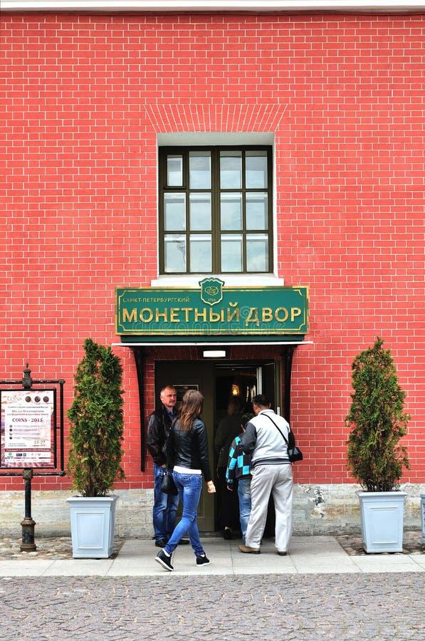 De winkel van de Munt van Heilige Petersburg in Peter en Paul (in Rus: Petropavlovskaya) vesting in heilige-Petersburg, Rusland stock foto's