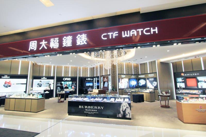 De winkel van het Ctfhorloge in Hongkong stock afbeelding