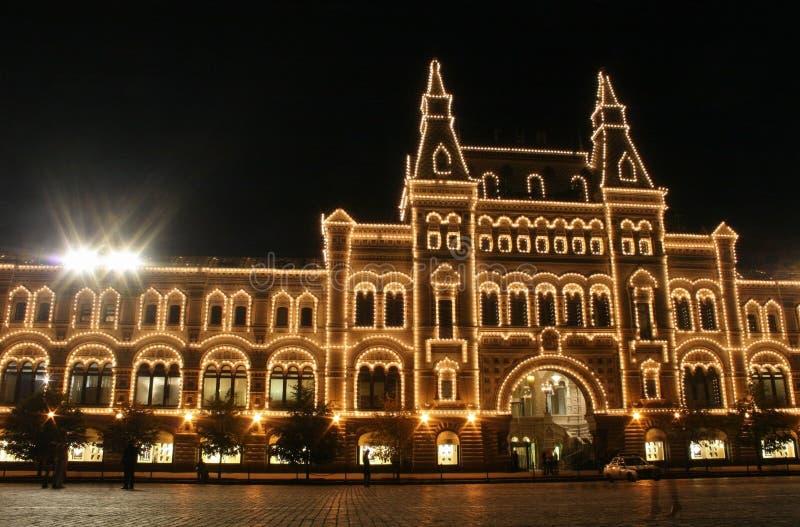 De winkel van Moskou nigth stock fotografie
