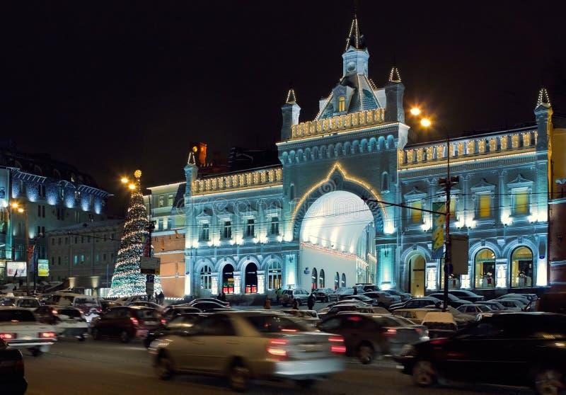 De winter Moskou in feestverlichting stock foto