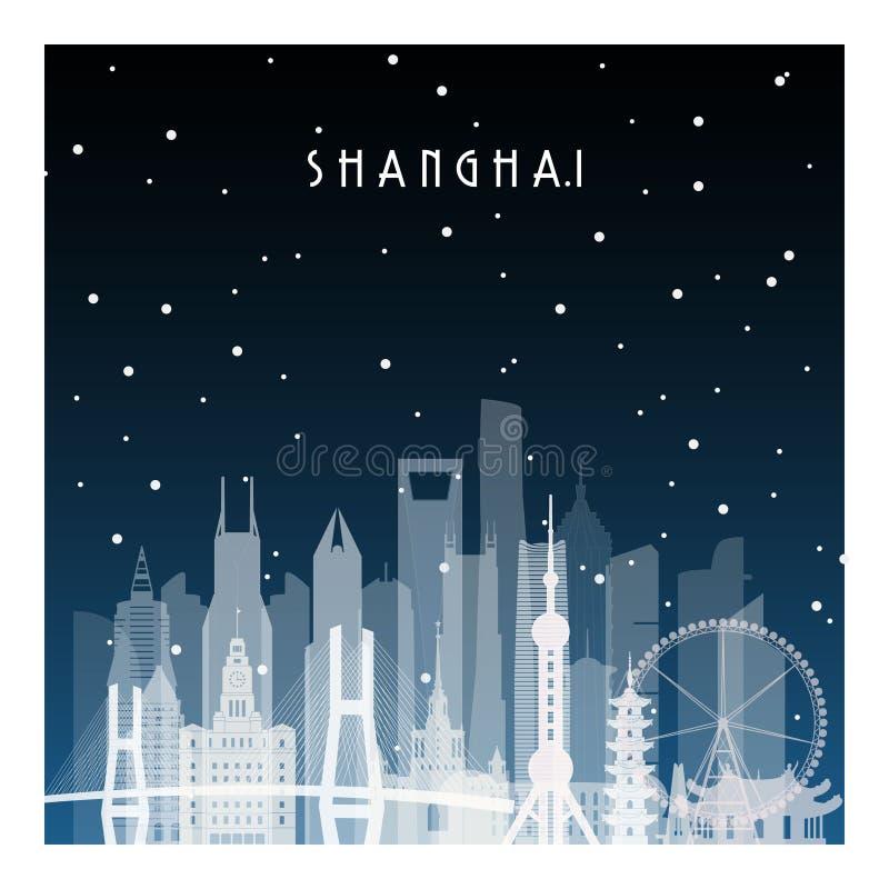 De winternacht in Shanghai royalty-vrije illustratie