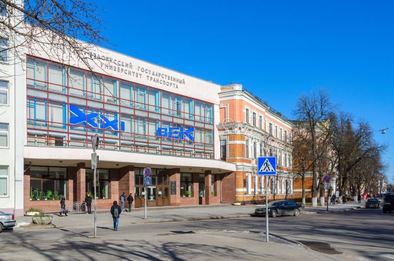 De Witrussische Universiteit van de Staat van Vervoer, Gomel, Wit-Rusland royalty-vrije stock foto's
