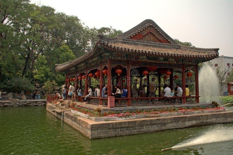 De woonplaats van de prinsgong, Peking, China stock afbeelding