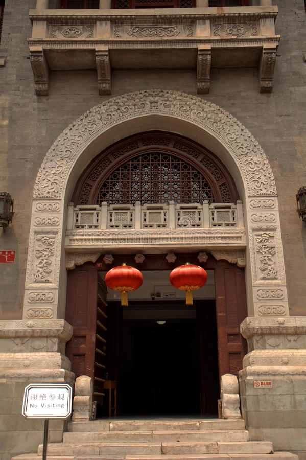 De woonplaats van de prinsgong, Peking, China stock afbeeldingen