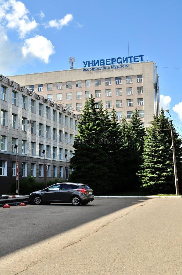 De yaroslav-de-wijze Novgorod-Universiteit van de Staat stock foto's