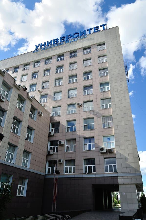 De yaroslav-de-wijze Novgorod-Universiteit van de Staat stock afbeeldingen