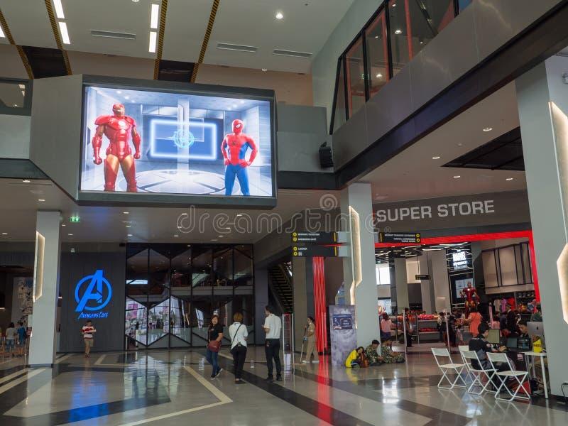 De zaalruimte van de Reis van de de Wereld` s Eerste hyper-Werkelijkheid van de Wonderervaring is het mobiele interactieve aantre stock foto's