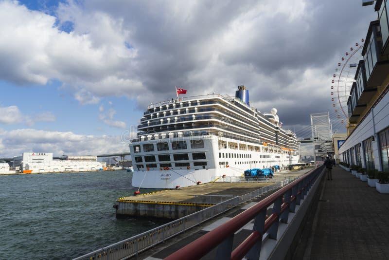 De zeehaven van Osaka stock foto