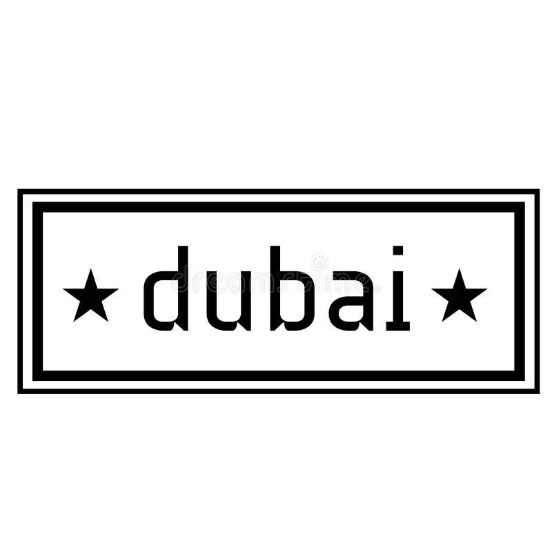 De zegel van DOUBAI op witte achtergrond stock illustratie